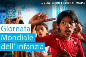 Giornata Mondiale dell\'infanzia